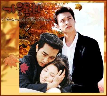 http://astan.files.wordpress.com/2010/05/autumn_in_my_heart_series_film-2.jpg