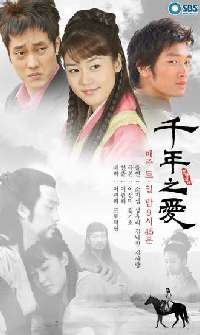http://astan.files.wordpress.com/2010/05/thousand_years_of_love_series_film_korea-5.jpg