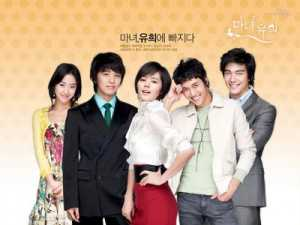 http://astan.files.wordpress.com/2010/05/witch_yoo_hee_series_film-9.jpg