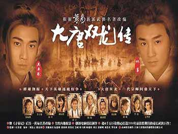 http://astan.files.wordpress.com/2010/09/twinofbrothers2.jpg